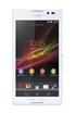 Sony_Xperia_C_White_4GB_B.png