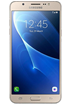 Samsung J7(2016)