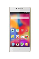 Gionee S5.1 White