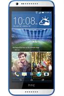 HTC Desire 620 G White