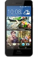 HTC Desire 728 Dual Sim N/A