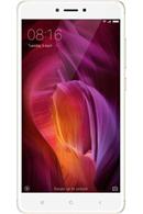 Xiaomi redmi note 4 gold Gold