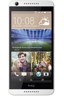 HTC 626G (626G+) White