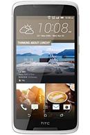 HTC_Desire_828_dual_sim_White_3GB_32GB_B.png
