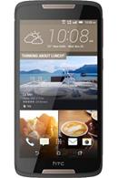 HTC Desire 828 dual sim Grey