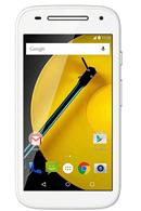 Motorola Moto e(xt1521) White